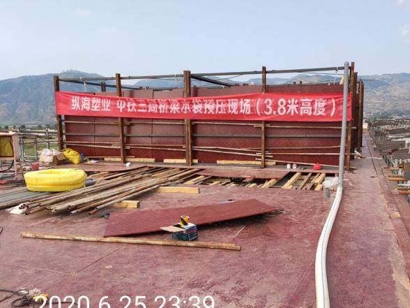 中铁三局预压水袋3.8米现场