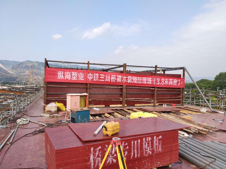 中铁三局桥梁预压